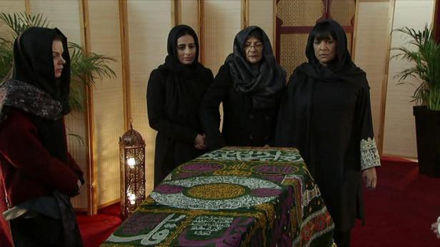 Rana funeral